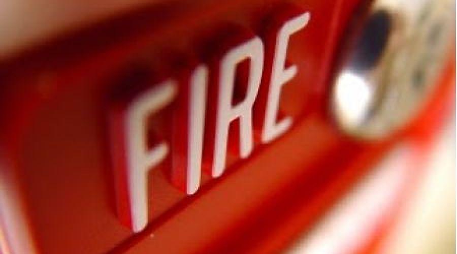 Пожар ©Фото Юга.ру