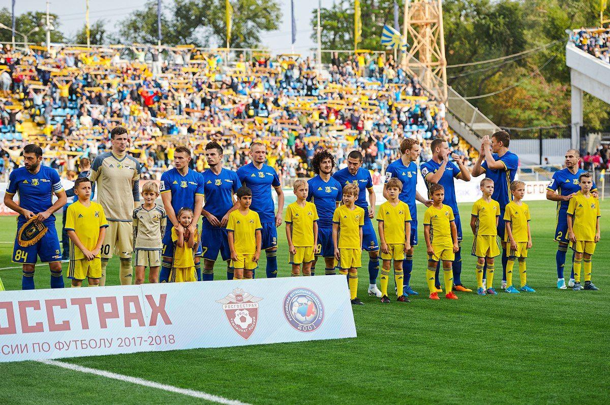 Матч «Ростов»— «Амкар» начнется с мин. молчания впамять опогибших болельщиках