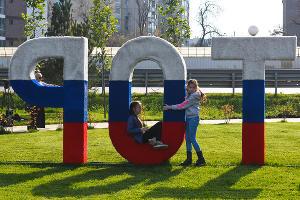 Открытие мультимедийного парка «Россия — моя история» в Краснодаре ©Фото Елены Синеок, Юга.ру