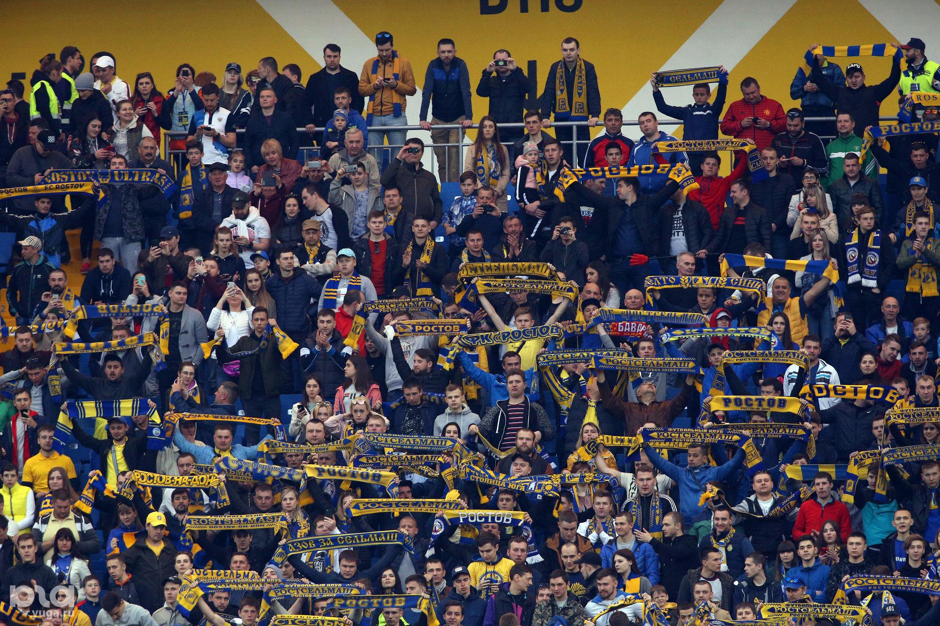 Болельщики на стадионе «Ростов-Арена» ©Фото Виталия Тимкива, Юга.ру