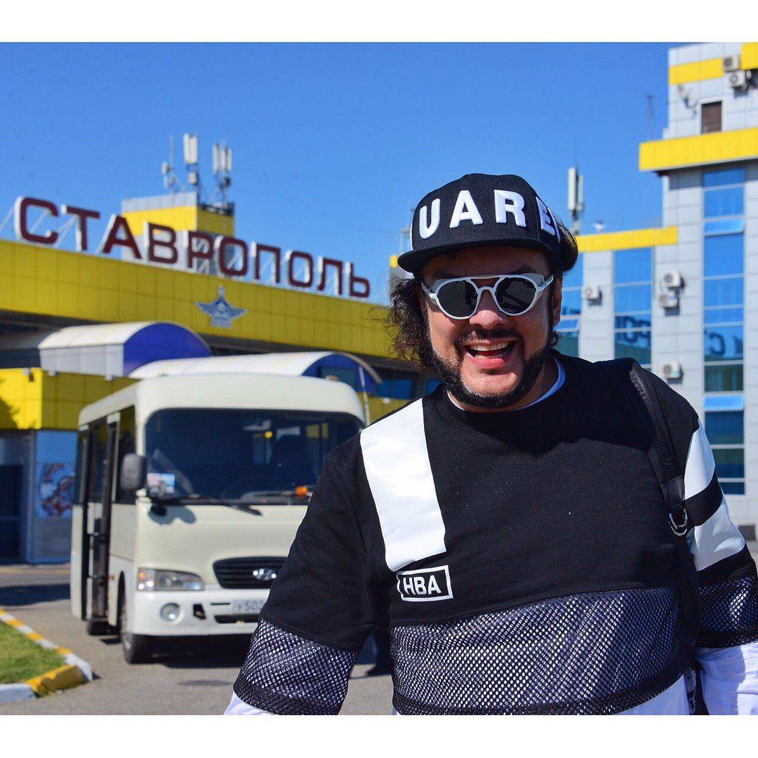 Команда Филиппа Киркорова угодила в трагедию после концерта вСтаврополе