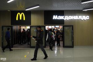Макдональдс в медиацентре тоже имеется ©Елена Синеок, ЮГА.ру