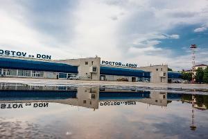 Старый аэропорт ©Фото с сайта rostov-gorod.ru
