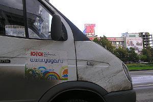 """""""Золотая Дуга южного автотуризма"""" ©Фото Юга.ру"""
