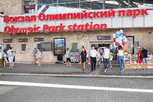 Транспортная полиция на железнодорожном вокзале Олимпийского парка ©Фото пресс-службы УТ МВД России по ЮФО