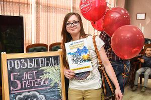 """Розыгрыш путевок на отдых от компании """"Кубань Инвест"""" ©Фото Юга.ру"""