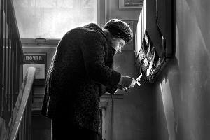 Марина Орлова, «Письмо» ©Фото предоставлено фотоклубом «Лагонаки»