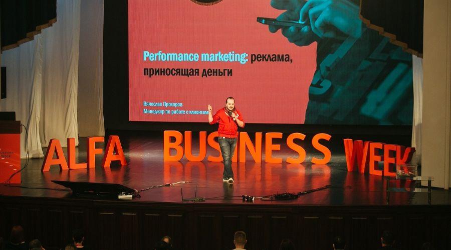 ©фото с сайта http://alfabusinessweek.ru/