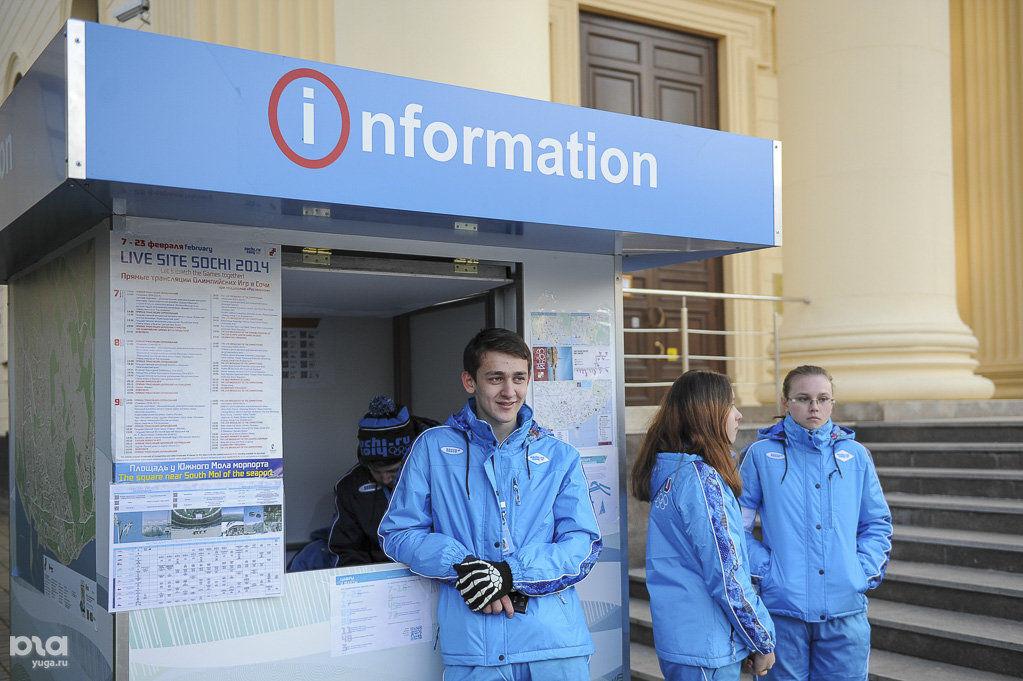 Ежемесячные выплаты русским семьям сдетьми хотят необлагать налогом