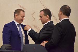 ©Фото пресс-службы «Газпром газораспределение Краснодар»