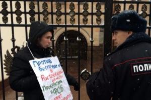 Задержание активиста ©Фото Михаила Шеманаева