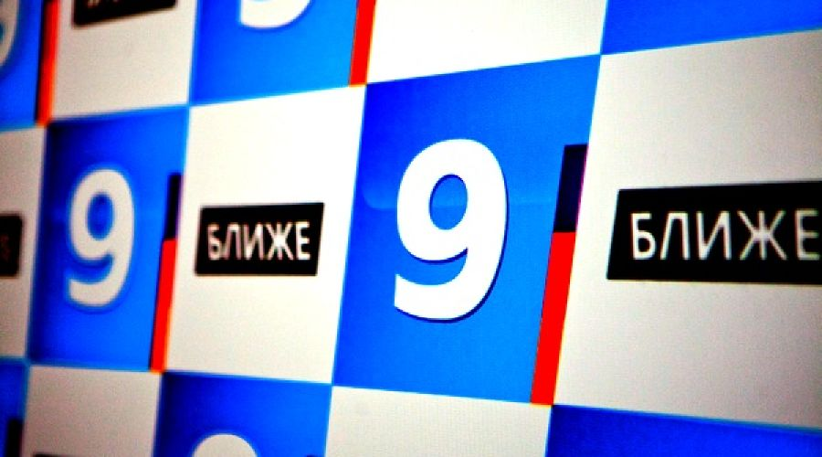 """Девятый канал"" ©Фото Юга.ру"