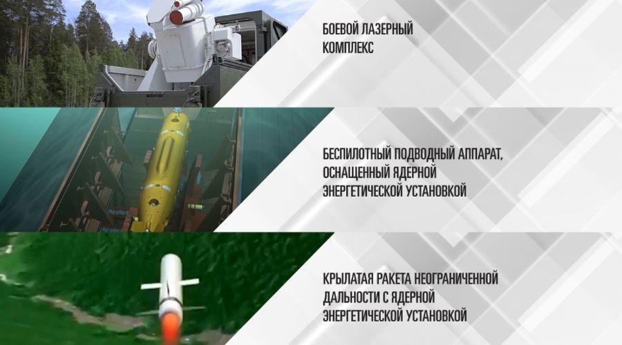 ©Скриншот сайта vote.mil.ru