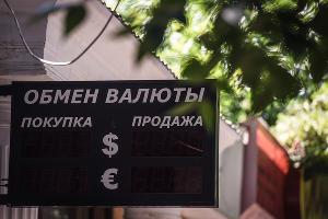 Курс валют ©Фото Елены Синеок, Юга.ру