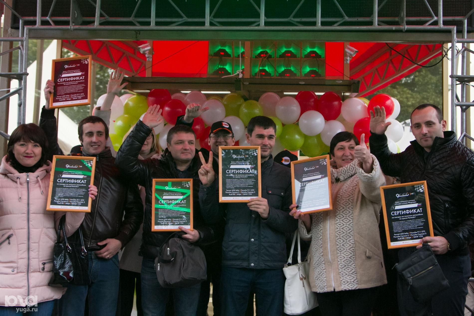 Открытие девятитысячного по счету магазина «Пятёрочка» в Сочи ©yuga.ru