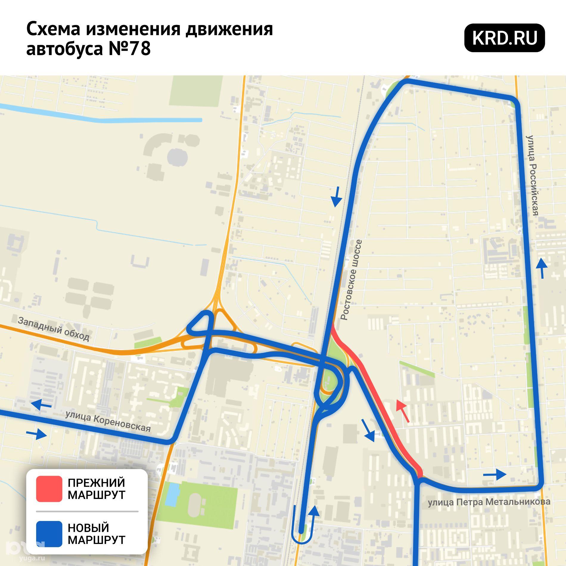 Схема маршрута автобуса № 78 «Комсомольский микрорайон — гипермаркет «Магнит Семейный» 5–8 мая ©изображение пресс-службы администрации Краснодара