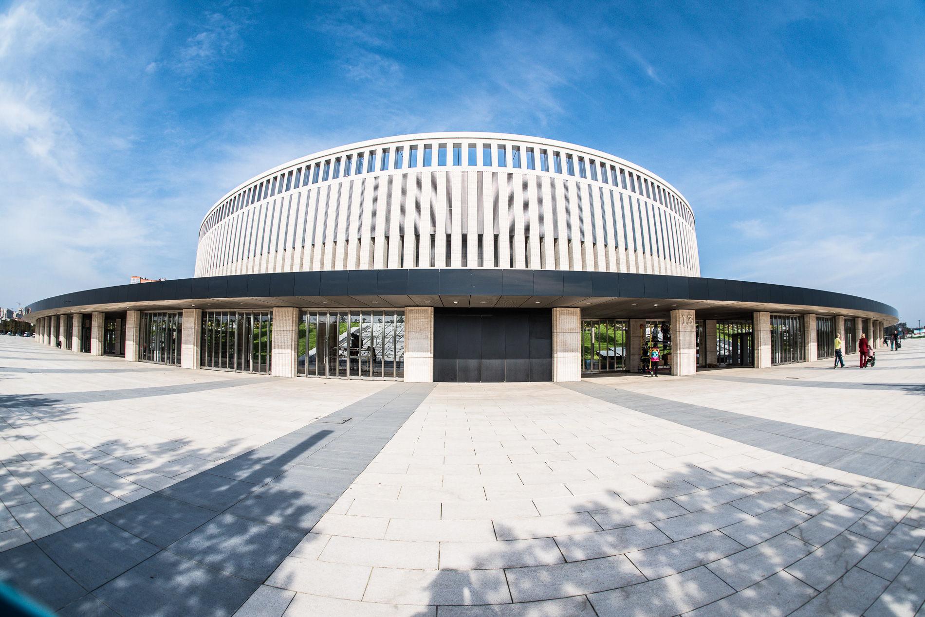 Стадион «Краснодар»