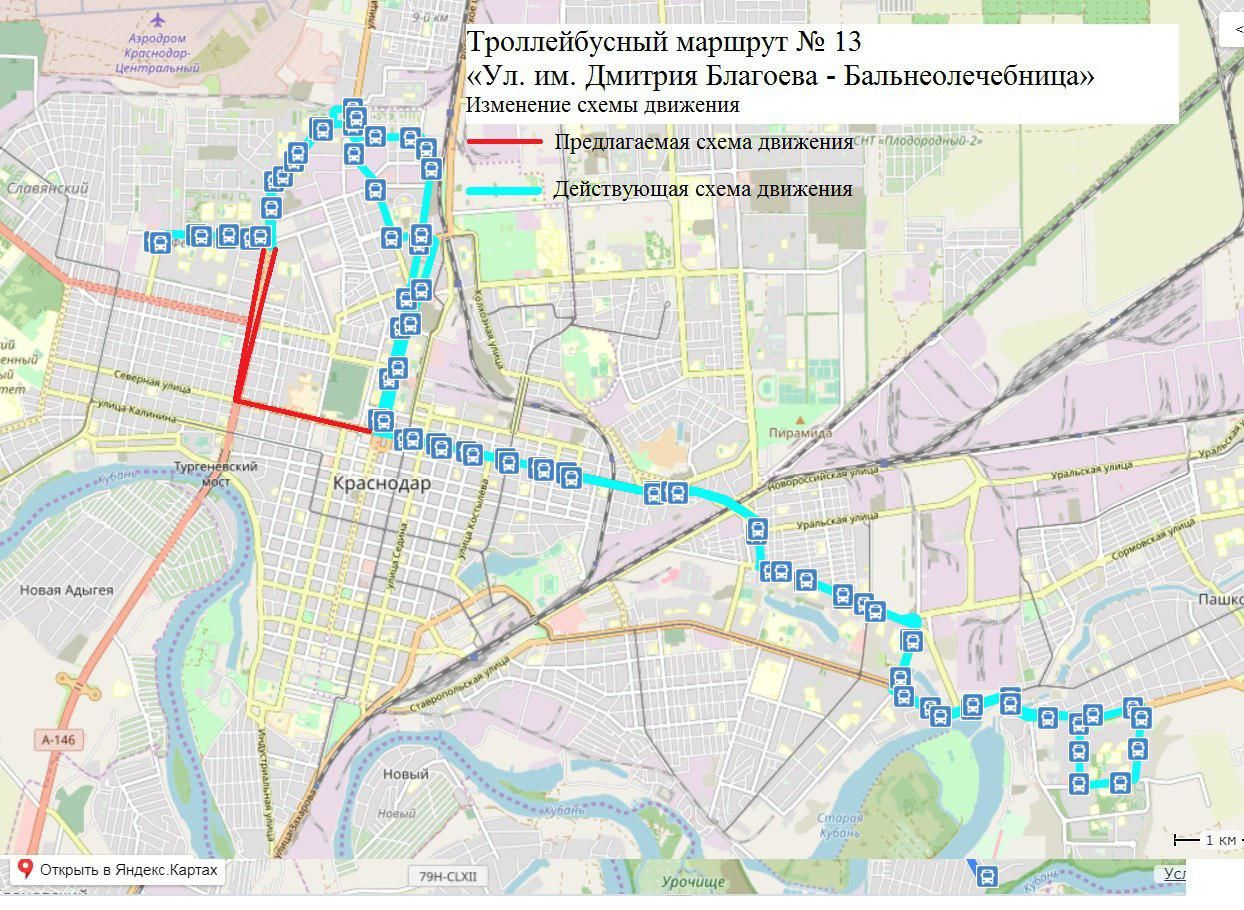 ©Схема пресс-службы администрации Краснодара