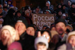 Крымчане празднуют итоги референдума о присоединении к России  ©Фото Юга.ру