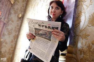 """""""Бал прессы-2014"""" в Краснодаре ©Николай Ильин, ЮГА.ру"""