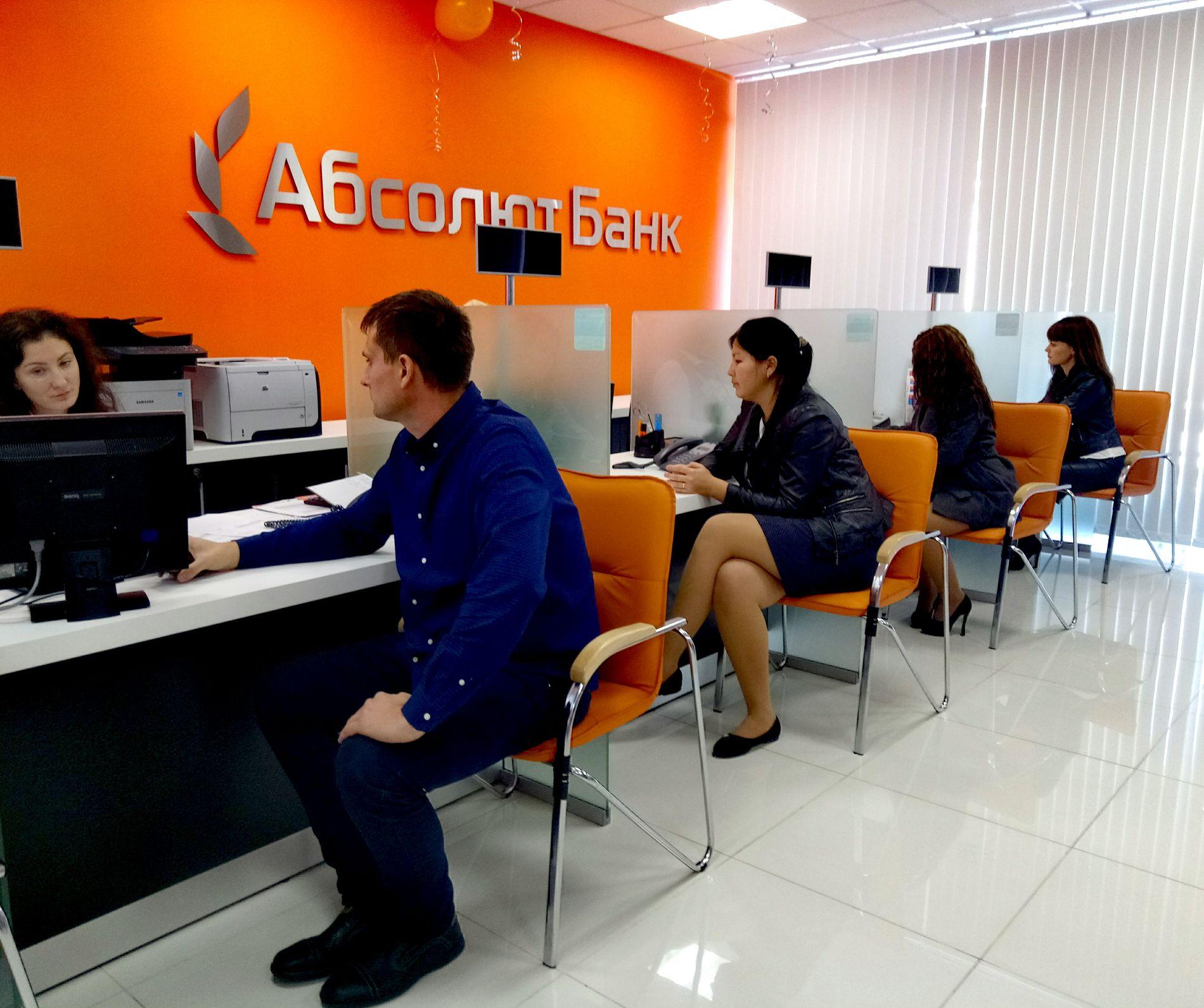 задача анапа вакансии в банках ногтей Новосибирске