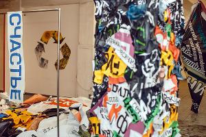 """Выставка """"Постерапокалипсис"""" в культурном центре """"Типография"""" ©ЮГА.ру"""