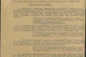 ©Фото пресс-службы комитета Ставропольского края по делам национальностей и казачества