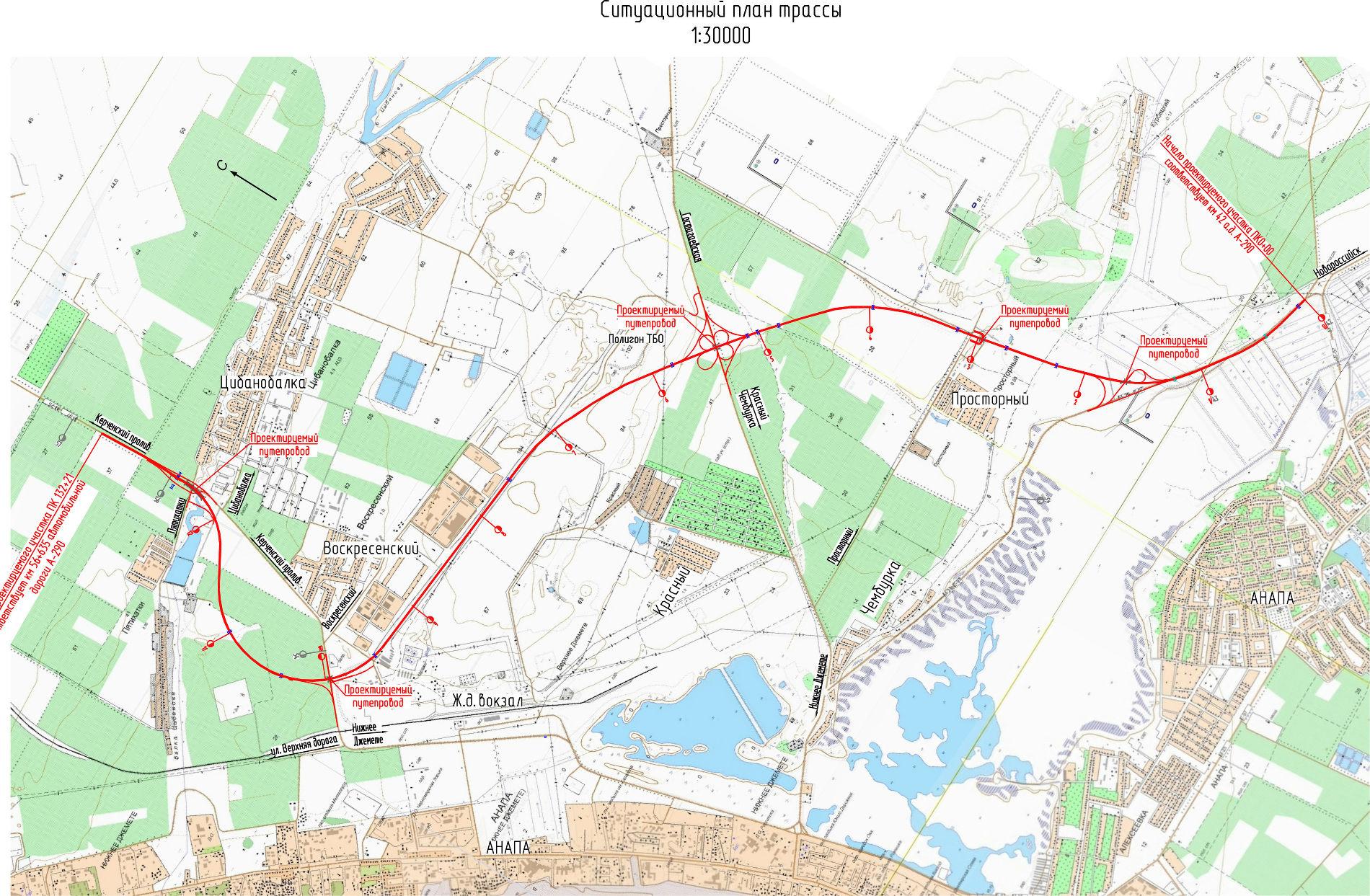Ситуационный план новой трассы ©Схема с сайта roads.ru