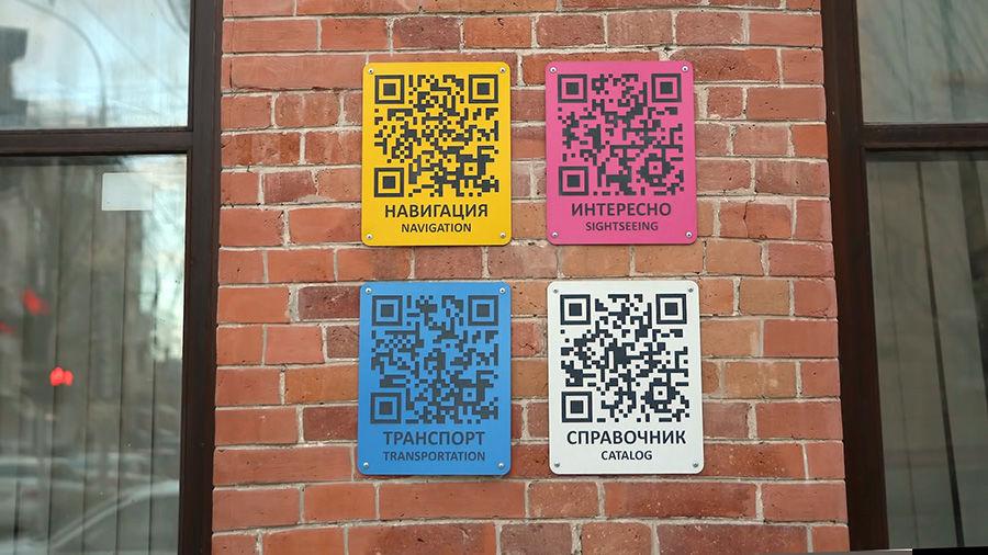 Таблички с QR-кодами, 2016 год ©Кадр из видео канала Артемия Лебедева на Ютубе, youtube.com/temalebedev
