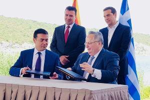 ©Фото из аккаунта twitter.com/mfa_macedonia