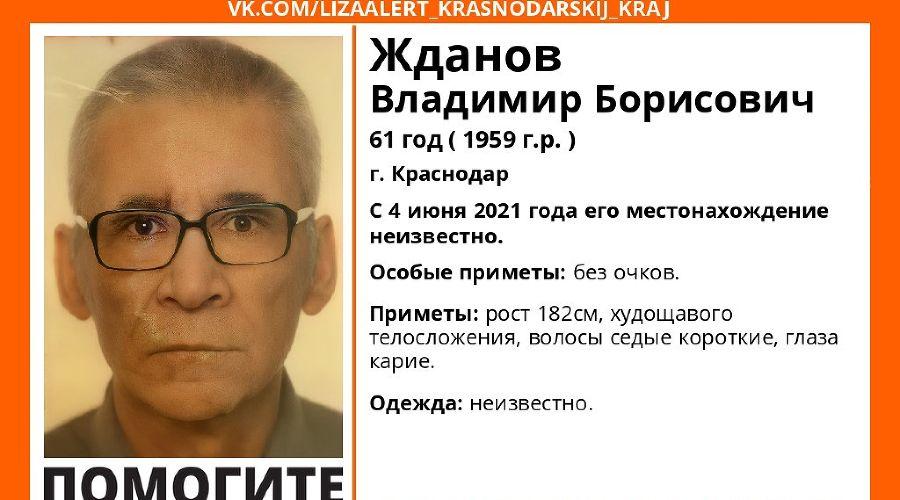 Ориентировка на Владимира Жданова ©Фото поискового отряда «Лиза Алерт»
