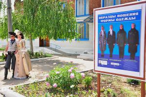 2011 год в фотографиях. Показ моды в женской колонии ©http://www.yuga.ru/photo/719.html