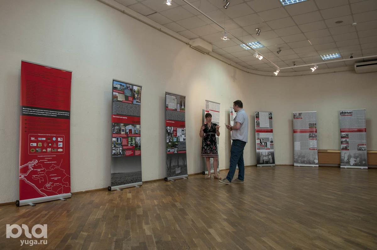Выставка «Помни о нас» ©Фото Дмитрия Пославского, Юга.ру