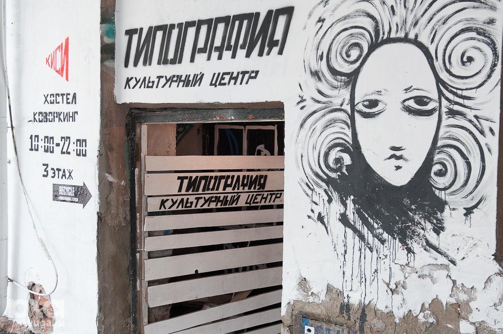 В Краснодаре прошел предпоказ выставки арт-группы Recycle ©Фото Юга.ру