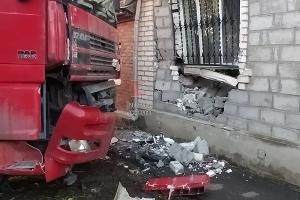 """©Фото из паблика """"Типичный Краснодар"""", vk.com/typical_krd"""