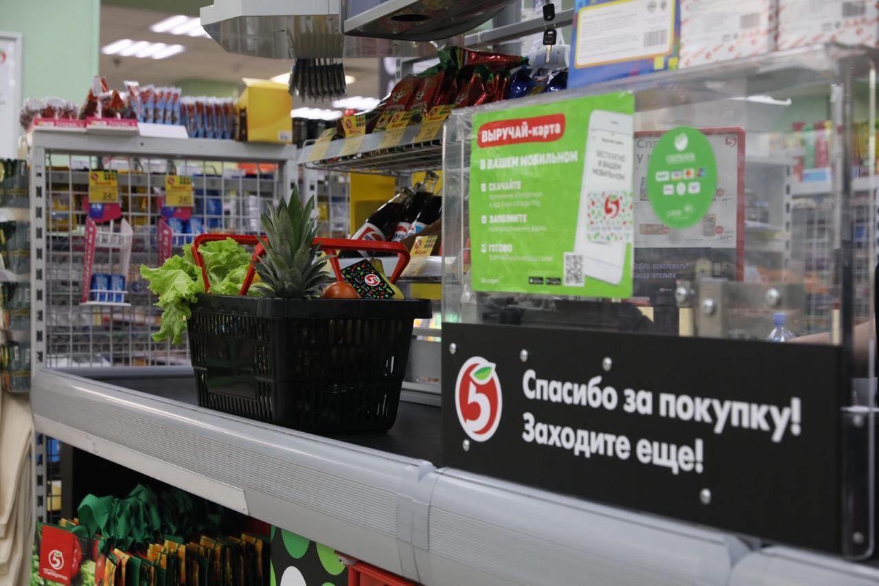 «Пятёрочка» окрасилась в черный ©Фото пресс-службы торговой сети «Пятёрочка»