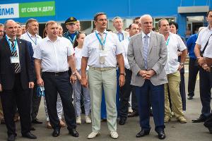 """Открытие гипсового завода """"ВОЛМА-Майкоп"""" ©ЮГА.ру"""