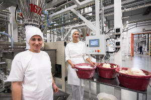 Открытие «Кубанского комбината хлебопродуктов» в Краснодаре ©Фото Елены Синеок, Юга.ру