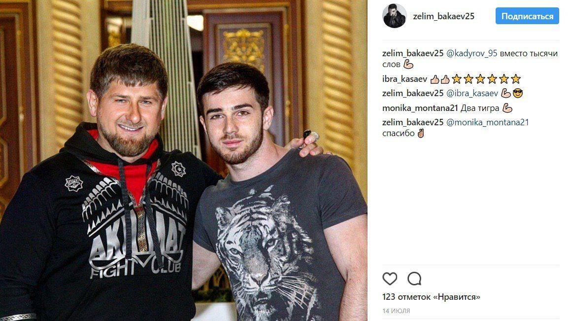 Мать чеченского певца Зелимхана Бакаева подала вполицию объявление оего пропаже