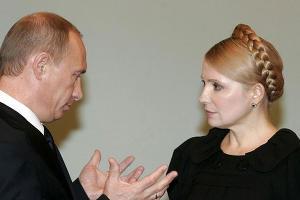 Владимир Путин и Юлия Тимошенко ©СМИ