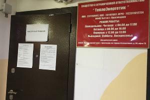 Офис по адресу улица Героев-Разведчиков, 30 ©Фото Влады Мандрыка
