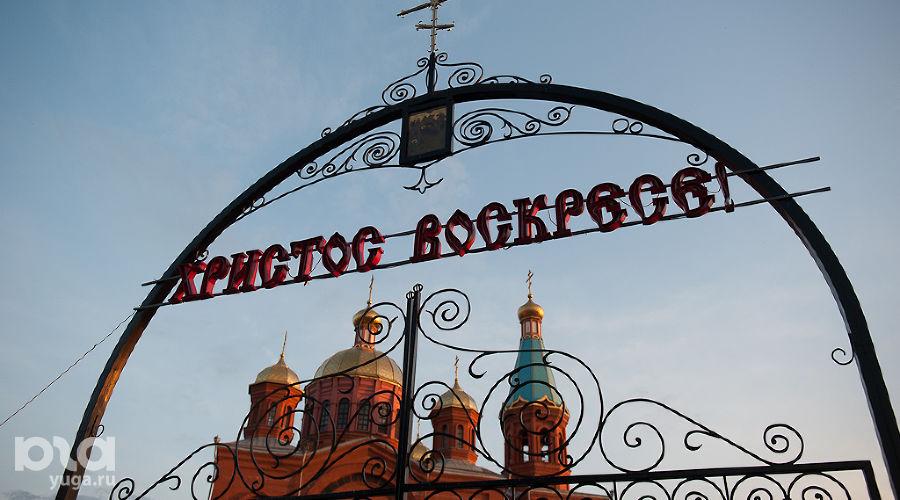 ©Михаил Ступин, ЮГА.ру