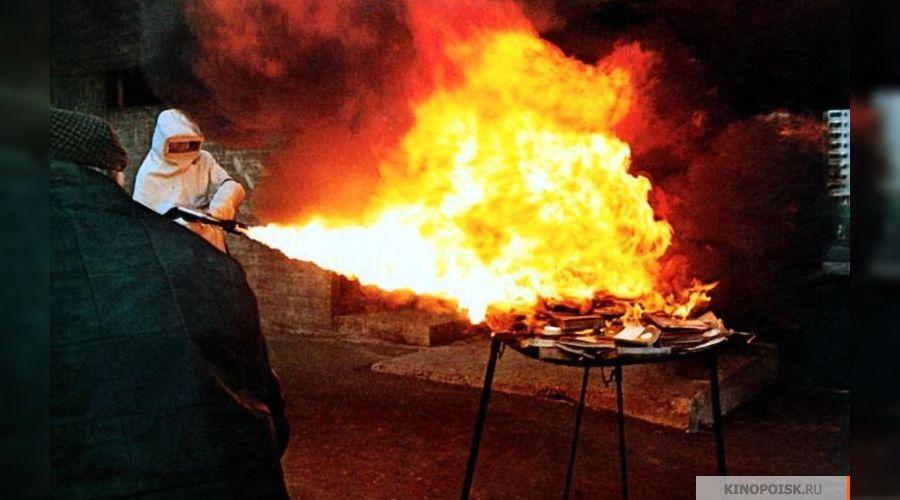 "Кадр из фильма ""451° по Фаренгейту"" ©https://www.kinopoisk.ru/"