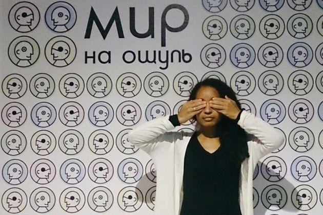 ВСочи откроют музей «Мир наощупь»