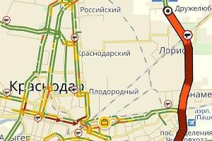 ©Фото из телеграм-канала губернатора Кубани Вениамина Кондратьева, https://t.me/kondratyevvi