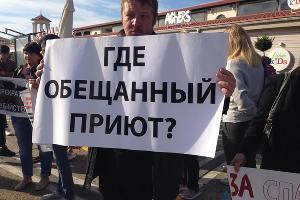 ©Фото организаторов митинга для портала Юга.ру