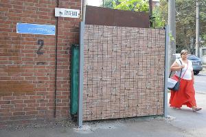 забор 14/DSC_8801-2 ©Михаил Ступин, ЮГА.ру