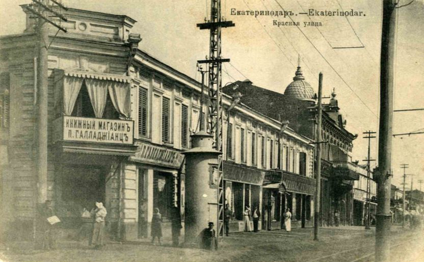 Вид на книжный магазин Галладжианца и улицу Красную, 1907 год ©Фото с сайта heritage-magazine.com