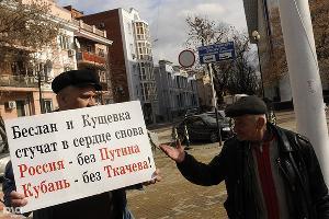 """Во время акции """"За честные выборы"""" в Краснодаре задержаны 3 девушки ©Сергей Карпов. ЮГА.ру"""