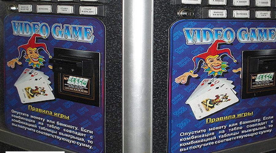 Игровые автоматы в нальчика игровые автоматы игра монки